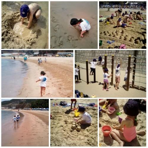 Centro Infantil vai à Praia