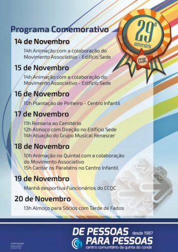 cartaz_29oaniversario