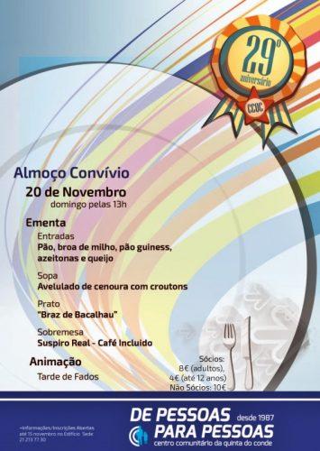 cartaz_29oaniversario_almoco