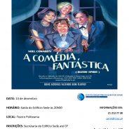 "Teatro ""A Comédia Fantástica"""