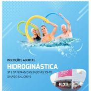 Hidroginástica – Inscrições Abertas